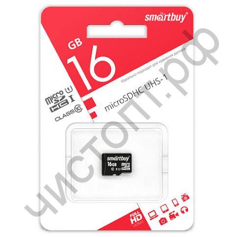 Карта памяти micro SDHC 16GB Smart Buy Class 10 UHS-I без адаптеров BL-1