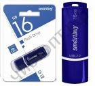 флэш-карта USB 3.0 Smartbuy 16GB Crown Blue