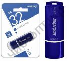 флэш-карта USB 3.0 Smartbuy 32GB Crown Blue