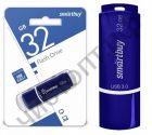 флэш-карта USB 3.0 Smartbuy 32GB Crown Blue