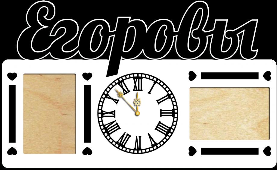 Часы с фоторамками настенные 27