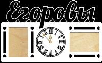 Часы с фоторамками настенные карты с фамилией