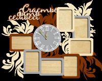 Часы с фоторамками настенные счастье быть семьей светло-коричневые тона
