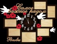 Часы настенные с фоторамками и фамилией самое важное