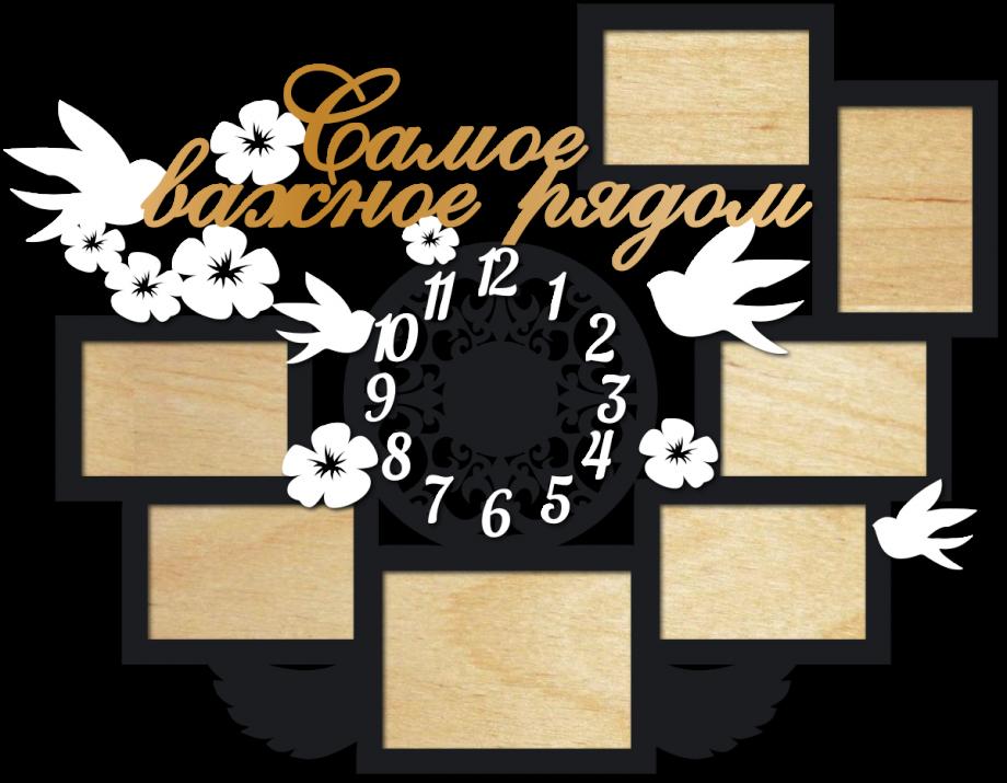 Часы настенные с фоторамками и ажурным циферблатом самое важное рядом