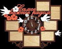 Часы настенные с фоторамками и птицами самое важное рядом