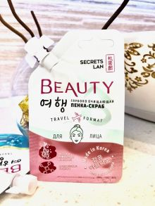 Глубоко очищающая пенка-скраб для лица «Beauty.Ko»,15г (Travel format)