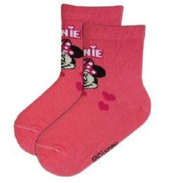 Детские махровые носки СЛ5061М размер 13-14