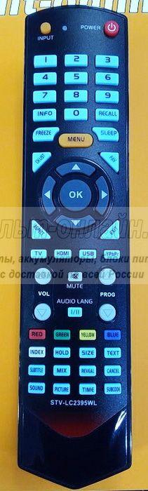 Пульт для Supra 210-Y8810/2 STV-LC2395WL