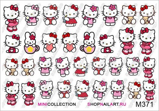 Слайдер дизайн M371 - Hello Kitty