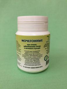 Таблетки Мочегонные120 таблеток