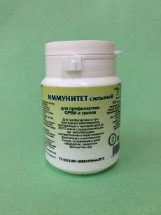 Таблетки Иммунитет сильный 120 таблеток