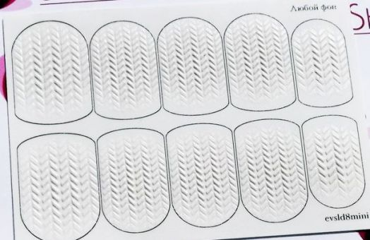 3D Слайдер-дизайн - 08 - Вязаная текстура