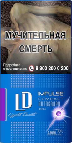 Сигареты LD Compact Impulse 100s
