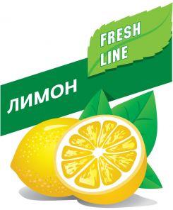Е-жидкость Fresh Line Лимон, 60 мл.