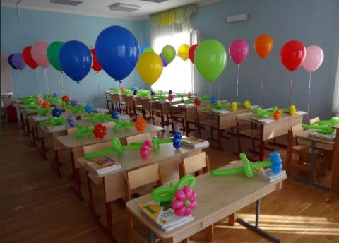 1 сентября, украшение класса и сувенир ученикам