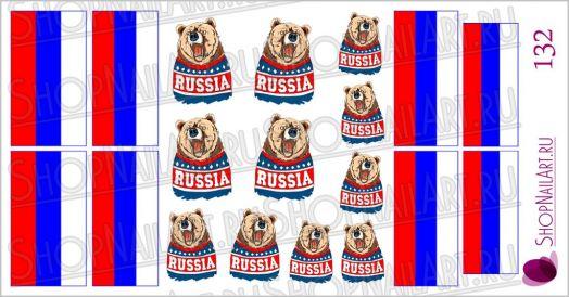 Слайдер дизайн 132 - Флаг России. Медведь - партиот.