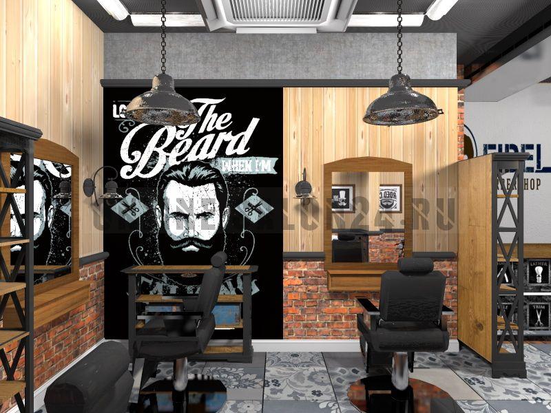 """Дизайн проект Студия красоты """"The Beard"""""""