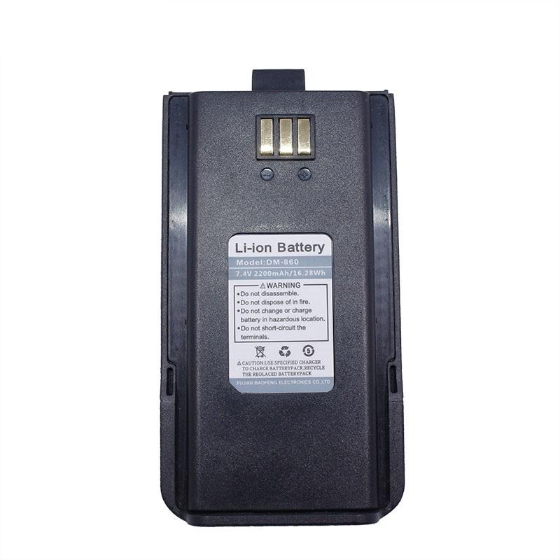 Аккумулятор DM-8 для Baofeng DM-1801 (2200 мАч)