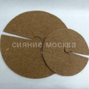 Кокосовое волокно в кругах, диаметр 17 см.,