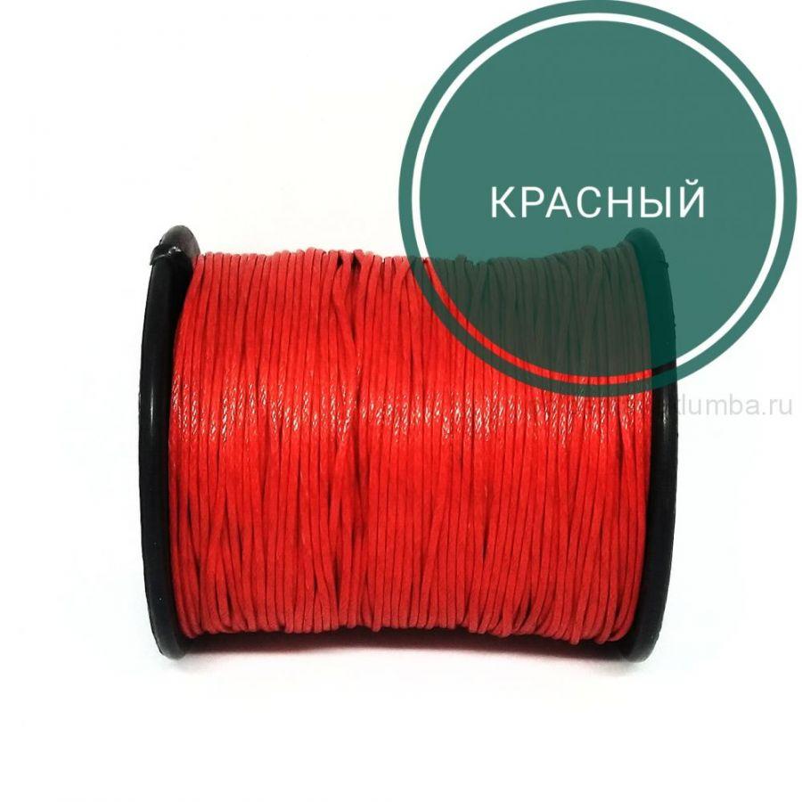 Шнур вощеный, Красный, 10 м/упак