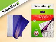Копировальная бумага: цвет - ФИОЛЕТОВЫЙ, 100 листов (арт. S 280)