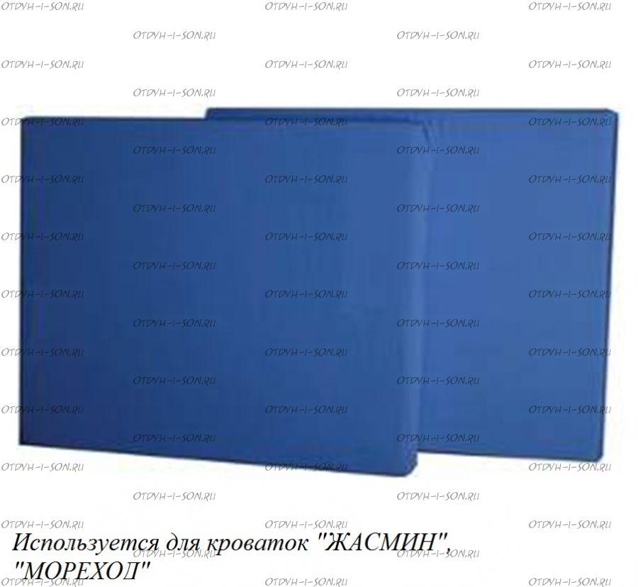 Подушки квадратные (комплект из 2 шт) МХ