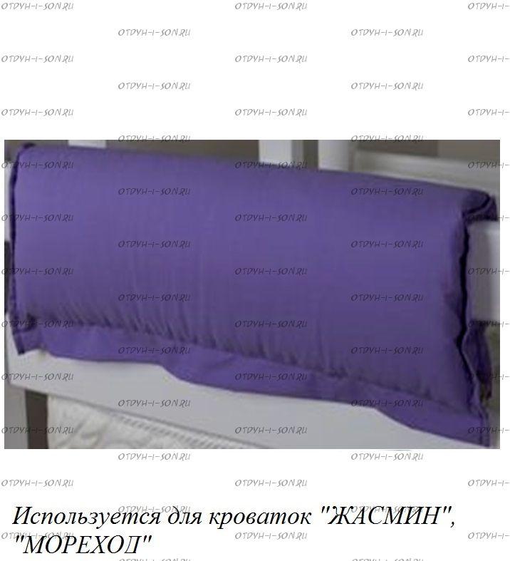 Подушка на молнии валик (1 шт)МХ
