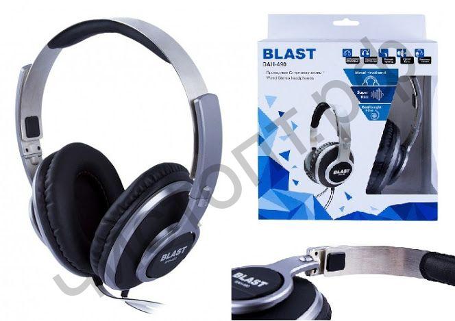 Наушники BLAST BAH-490 полноразмер