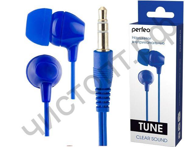 Наушники Perfeo TUNE темно-синие вакуум