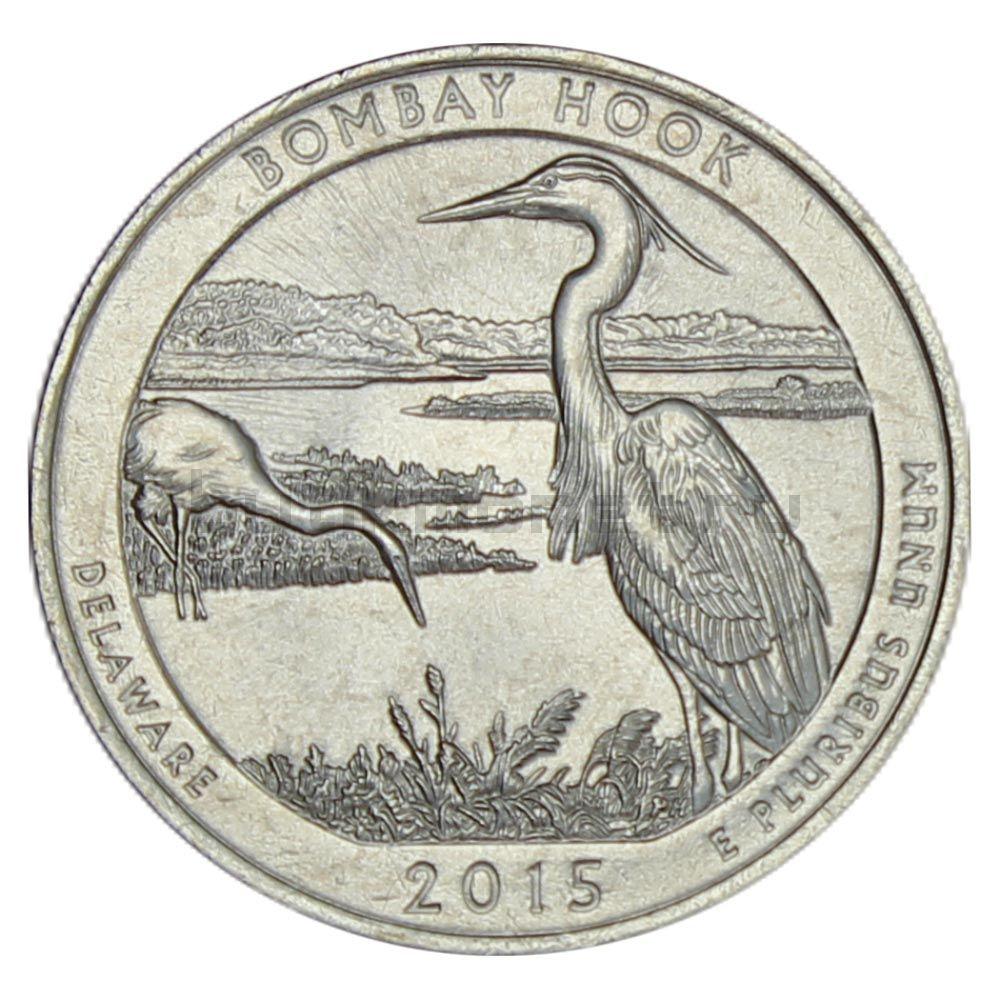 25 центов 2015 США Национальное убежище дикой природы Бомбай-Хук P