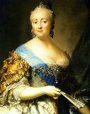 Елизавета Петровна (1741 — 1761)