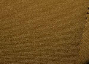 """Костюмная ткань """"Мартини"""" VT-10255/D1/C#6"""