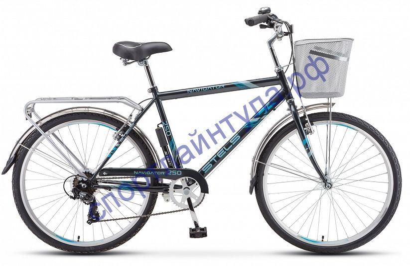 """Городской велосипед Navigator-250 Gent 26"""" Z010"""