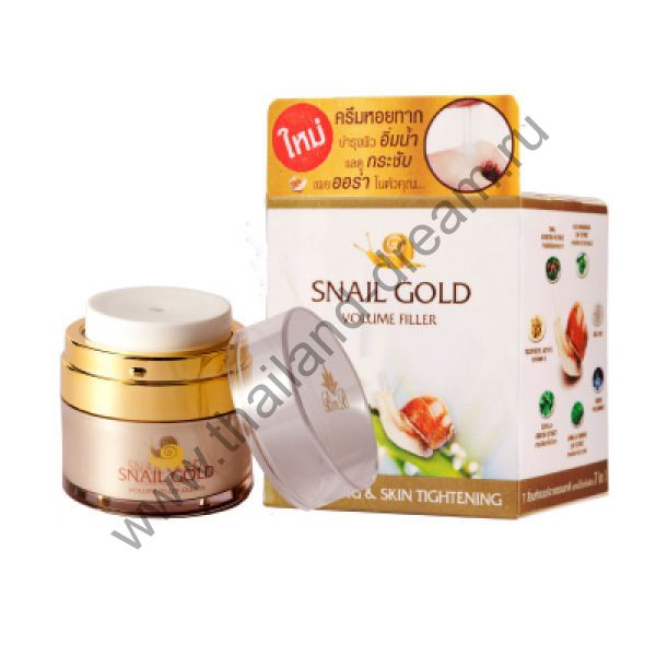 КРЕМ-ФИЛЛЕР SNAIL GOLD VOLUME FILLER BmB 50МЛ