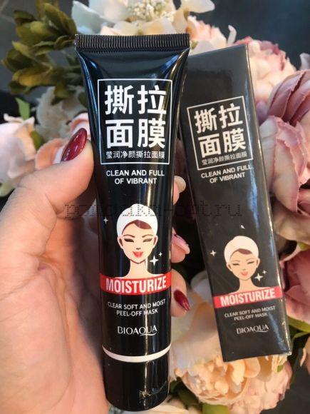 BIOAQUA Peel Off Facial Mask Pore Clean Blackhead Remove Nose Face Skin Care Moisturizer Anti Acne Black Head Treatments Mask