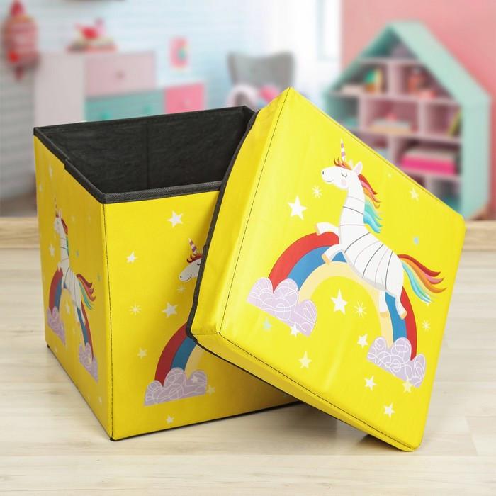 Детский складной пуф-короб для хранения 2 в 1, 29х30х30 см,  Желтый Единорог