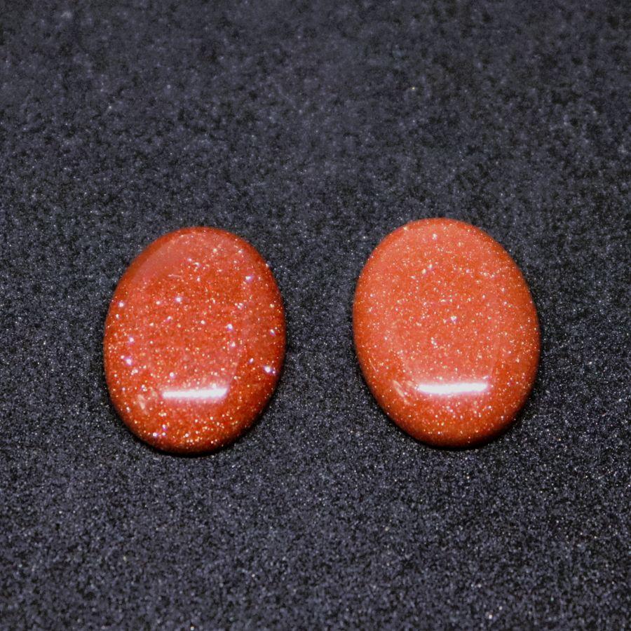 Кабошон, Авантюрин искусственный, 18*13 мм, коричневый, 2 шт/упак