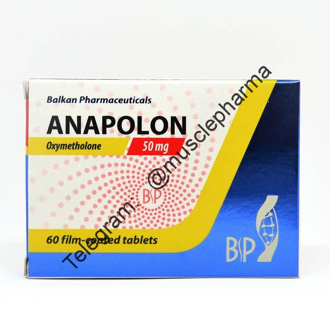 ANAPOLON (АНАПОЛОН). BALKAN PHARMA. 20 таб. по 50 мг.