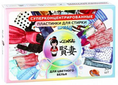 KENSAI Суперконцентрированные пластинки для стирки белья 30 штук