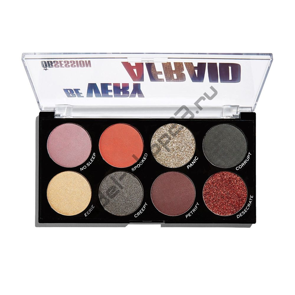 Makeup Obsession - Obsession Be Very Afraid Palette
