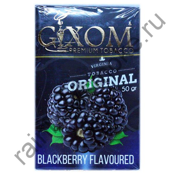 Gixom Original series 50 гр - Blackberry (Ежевика)