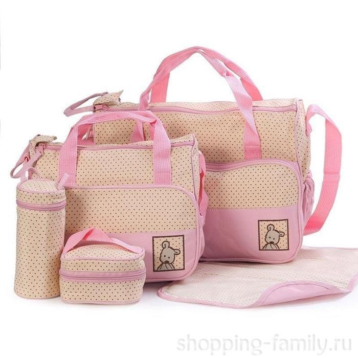 Сумка для мамы, набор из 5 предметов, Цвет Розовый
