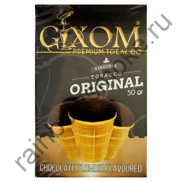 Gixom Original series 50 гр - Chocolate Plombir (Шоколадный Пломбир)