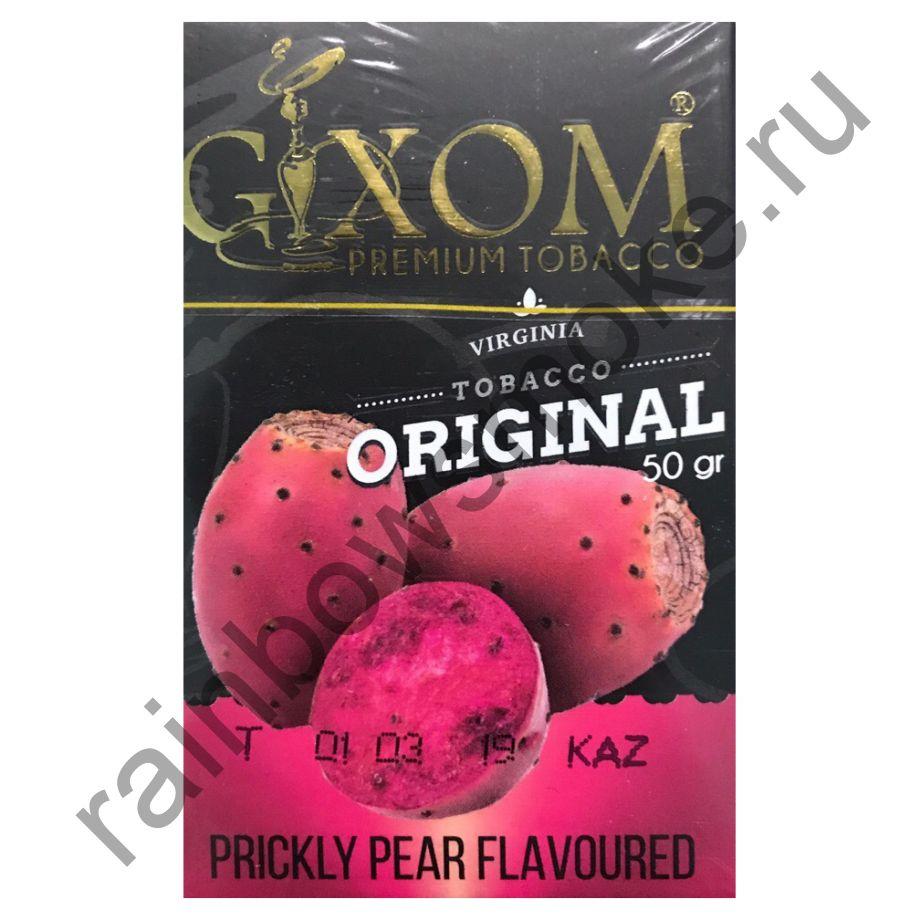 Gixom Original series 50 гр - Prickly Pear (Опунция)