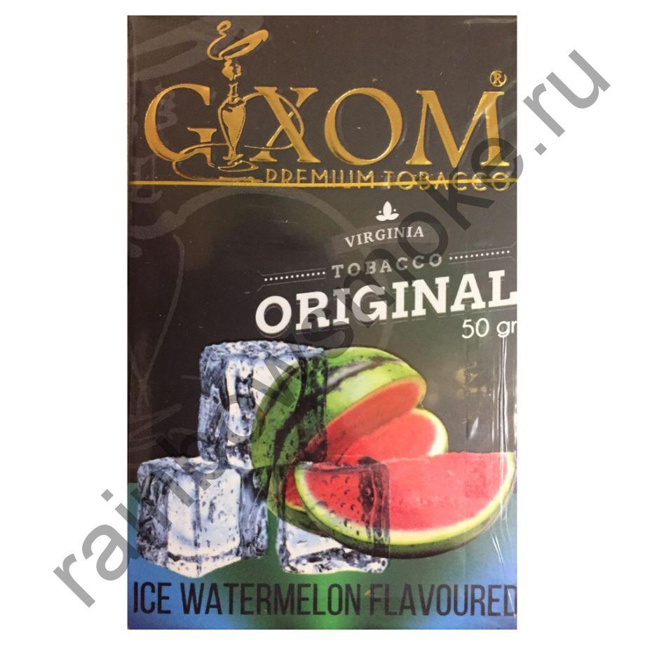Gixom Original series 50 гр - Ice Watermelon (Ледяной Арбуз)