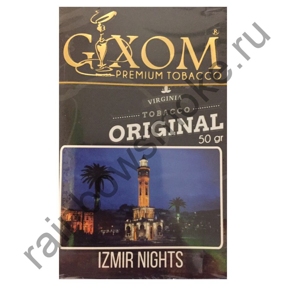 Gixom Original series 50 гр - Izmir Nights (Ночи Измира)