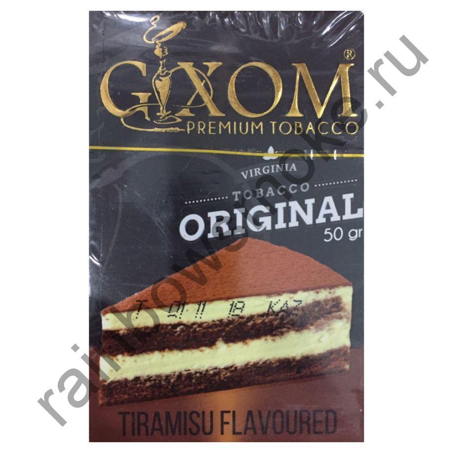 Gixom Original series 50 гр - Tiramisu (Тирамису)