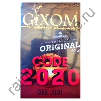 Gixom Original series 50 гр - Code 2020 (Код 2020)
