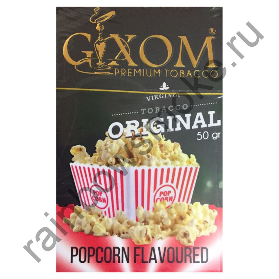 Gixom Original series 50 гр - Popcorn (Попкорн)